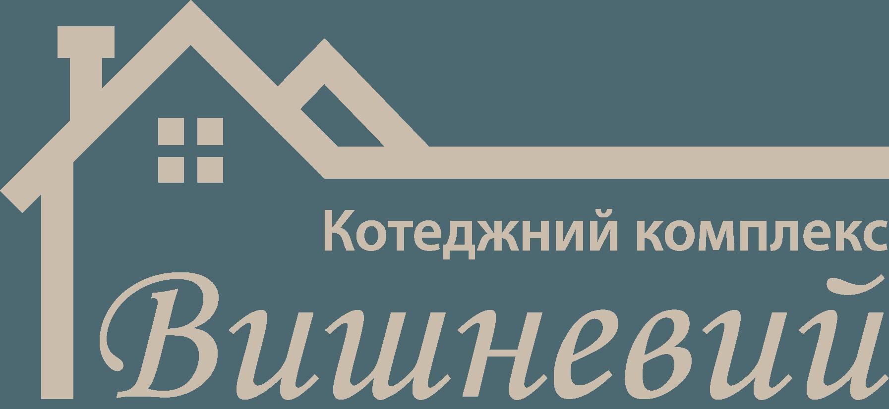 Лого Котеджный комплекс